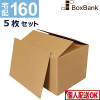 【 商品情報 】   ■ 型式   : A式(みかん箱型)   ■ サイズ : (外寸)65×50×...