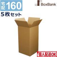 【 商品情報 】   ■ 型式   : A式(みかん箱型)   ■ サイズ : (外寸)40×40×...