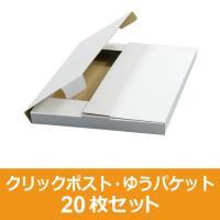 材質: C5 紙厚: 1.5mm(EF) 型式: N式 色: (表面) 白 (内側) クラフト サイ...