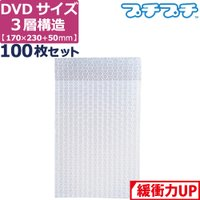【材質が3層に変更になりました】  プチプチ袋・エアパッキン袋・エアキャップ袋(川上産業) A5(D...
