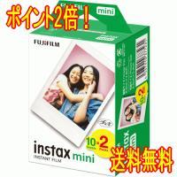 チェキ フィルム FUJIFILM instax mini フィルム<br> チェキカメ...