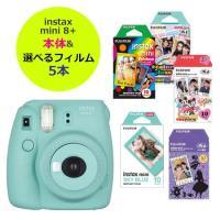 フジフィルムインスタントカメラ nstax mini8+ チェキプラス (インスタックス ミニ8プラ...