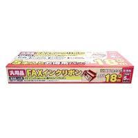 ●パナソニック製KX-FAN190に対応しております。 ●純正品より20%増量、お得なFAXインクリ...