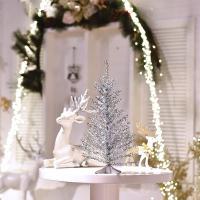 Valery Madelyn クリスマスツリーChristmas Tree クリスマス飾り オーナメ...