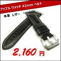 42MM ML 長さ:220MM  手首の細い方はバンドが若干大きく感じるかもしれません。予めご了承...