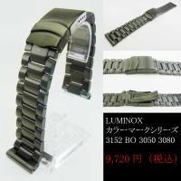 23mm幅の時計でしたら他の時計でも、取り付けは可能です。  以前は純正 修理再生ベルトを販売してい...