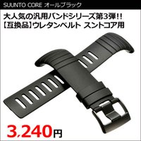 色:黒 材質:シリコーン 長さ: 130 + 98mm 幅:35mm- 25mm スントコア用  交...