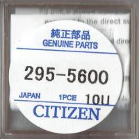 CITIZEN専用端子付き Panasonic MT920 樹脂ケースの厚みは1cm以上です。  ラ...