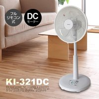 納期:約2〜3日間です。 DCモーター搭載 30cm7枚羽根リビング扇風機 電気代最大約70%節約(...