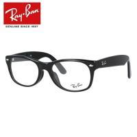レイバン Ray-Ban 伊達 度付き 度入り メガネ 眼鏡 フレーム RX5184F 2000 52 ブラック ウェリントン RB5184F メンズ レディース 海外正規品