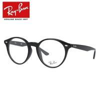レイバン Ray-Ban 伊達 度付き 度入り メガネ 眼鏡 フレーム RX2180VF 2000 51 ラウンド フルフィット RB2180VF 海外正規品
