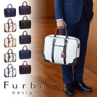 ■ブランド : フルボデザイン ■商品名 : フルボデザイン Furbo design メンズビジネ...