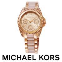 ■ブランド : マイケルコース ■商品名 : マイケルコース Michael Kors MK6175...