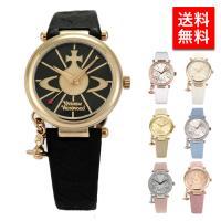 ■ブランド : ヴィヴィアンウエストウッド VIVIENNE WESTWOOD ■商品名: 腕時計 ...