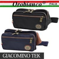 ■ブランド OROBIANCO オロビアンコ ■商品区分 ボディバッグ ウエストポーチ ヒップバッグ...