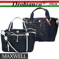 ■ブランド OROBIANCO オロビアンコ ■商品区分 トートバッグ ショルダーバッグ 2WAYバ...
