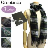 ■ブランド OROBIANCO オロビアンコ ■商品区分 ウールマフラー ブランドマーク刺繍 チェッ...