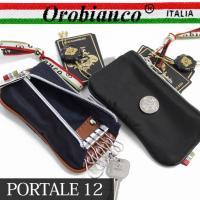 ■ブランド OROBIANCO オロビアンコ ■商品区分 6連キーケース コインケース 小銭入れ 小...