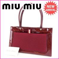 ■管理番号:B749  【商品説明】 ミュウミュウ【miumiu】の  ハンドバッグです♪  ◆ラン...