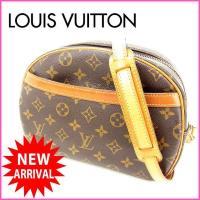 ■管理番号:Y487  ◆参考価格:115500円  【商品説明】 ルイヴィトンのショルダーバッグで...