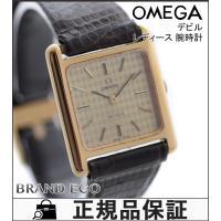 【送料無料】 OMEGA 【オメガ】 デビル レディース 腕時計 手巻き ゴールド ブラウン GP ...