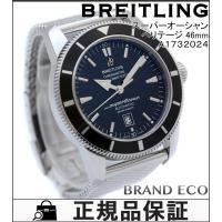 【送料無料】 BREITLING 【ブライトリング】 スーパーオーシャン ヘリテージ46 腕時計 メ...