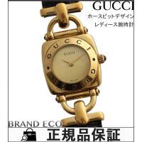 【送料無料】GUCCI【グッチ】ホースビット レディース腕時計 電池式 クォーツ レザーベルト ゴー...