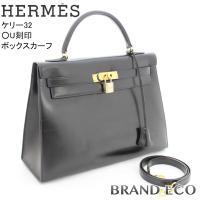 【送料無料】HERMES【エルメス】ケリー32 ボックスカーフ ブラック ケリーバッグ レディース ...