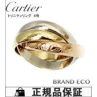 【送料無料】【新品仕上げ済み】Cartier【カルティエ】トリニティリング 750 指輪 約6号 【...