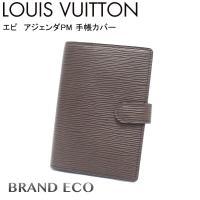 【送料無料】 LOUIS VUITTON【ルイ ヴィトン】 エピ アジェンダPM 手帳カバー R20...