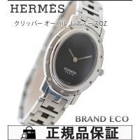 【送料無料】 HERMES【エルメス】クリッパーオーバルレディース腕時計【中古】CO1.210ブラッ...