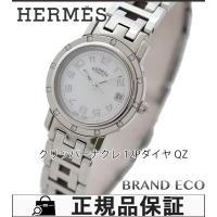 【送料無料】HERMES【エルメス】クリッパー ナクレPMレディース腕時計【中古】CL4.230クォ...