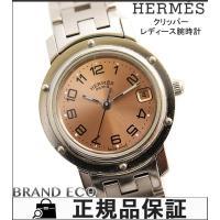 【送料無料】HERMES【エルメス】クリッパー レディース腕時計 ウォッチ ピンク文字盤 デイト表示...