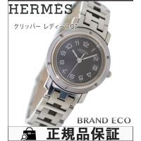 【送料無料】HERMES【エルメス】クリッパーレディース腕時計【中古】クォーツCL4.210 ブラッ...