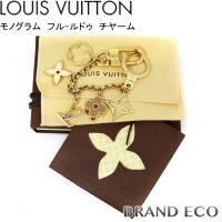 【送料無料】LOUIS VUITTON 【ルイヴィトン】チェーン フルール ドゥ モノグラム バッグ...