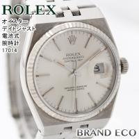 【送料無料】ROLEX【ロレックス】オイスター メンズ デイトジャスト 電池式 腕時計 アナログ ス...