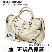 【送料無料】BALENCIAGA【バレンシアガ】ザ・シティ レザー 2WAYショルダーバッグ 115...
