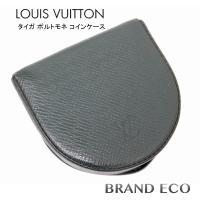 LOUIS VUITTON 【ルイ ヴィトン】 タイガ ポルトモネ キュヴェット コインケース M3...