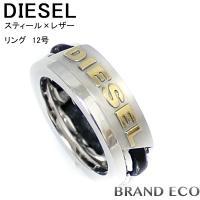 DIESEL【ディーゼル】スティール×レザー ファッションリング 人気アクセサリー 約12号 指輪【...