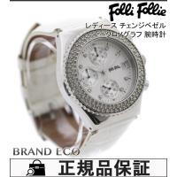 FolliFollie 【フォリフォリ】 レディース チェンジベル クロノグラフ 腕時計 F212C...