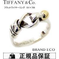 【送料無料】【新品仕上げ済み】Tiffany&Co【ティファニー】フラットワイヤー リング ...