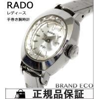 【送料無料】RADO【ラドー】アンティーク 手巻き 腕時計 シルバー文字盤 SS/K14WG レディ...