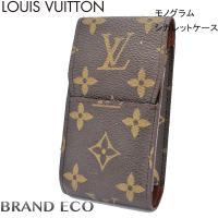 【送料無料】LOUIS VUITTON【ルイヴィトン】モノグラム エテュイ・シガレットケース M63...