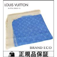 LOUIS VUITTON【ルイヴィトン】 モノグラム アーティー ショール M75243 ライトブ...