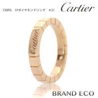 【送料無料】【新品仕上げ済み】Cartier【カルティエ】ラニエール1Pダイヤ750PGリング指輪1...