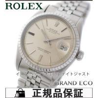 【送料無料】ROLEX【ロレックス】デイトジャストメンズ腕時計【中古】ref.1603シルバー文字盤...