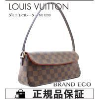【送料無料】 LOUIS VUITTON【ルイヴィトン】 ダミエ レコレーター N51299 ショル...