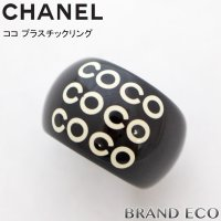 CHANEL【シャネル】 ココ プラスチック リング 約12号 ブラック 01P A16507 ココ...