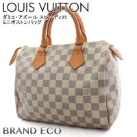 【送料無料】 LOUIS VUITTON 【ルイ ヴィトン】 N41533 ダミエ アズール スピー...