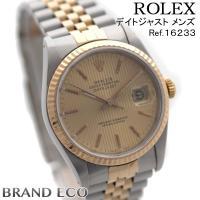 【送料無料】 ROLEX 【ロレックス】 デイトジャスト Ref.16233 メンズ 腕時計 SS×...